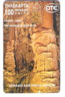 Greece - Limestone Cave - Grotte - Tropfsteinhöhle - Höhle - Chip Card - Gebirgslandschaften
