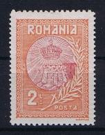 Romenia, 1913 Mi 236 , Yv  231 MH/* - 1881-1918: Carol I