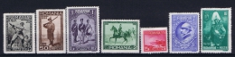 Romenia, 1931 Mi 406 - 412, Yv 411 - 417 MH/* , 16 L. Has A Small Fold At Left Top - 1918-1948 Ferdinand, Carol II & Michael