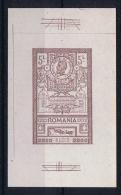 Romenia, 1903 Print Proof Of  Mi. 160  Not Used (*) - 1881-1918: Carol I