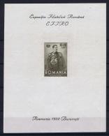 Romenia, 1932 Mi Block Nr 1 MH/* Some Light Folding - Blokken & Velletjes