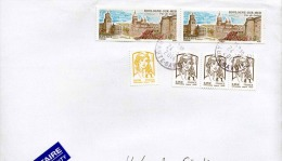 Brief Frankreich > Österreich Mit MIF - France