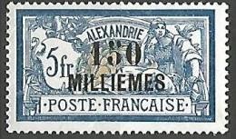 ALEXANDRIE N� 60 NEUF* TB / 2 SCANS