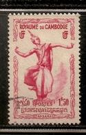 CAMBODGE OBLITERE - Cambodia
