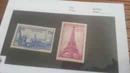 LOT 217765 TIMBRE DE FRANCE NEUF*
