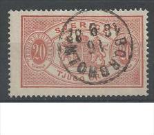 1874 USED Dienst, Perf 14, Sweden, Sverige, Schweden, Gestempeld - Dienstpost