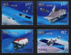 China 2013-25 Chinese Dream Stamps Spacecraft Satellite Navigation Aircraft Carrier Plane Submarine Ship Space - Submarines