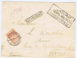 Romenia, Registered Cover To Paris With Censor Cancel - Brieven En Documenten