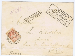 Romania, Registered Cover To Paris With Censor Cancel - 1918-1948 Ferdinand, Charles II & Michael
