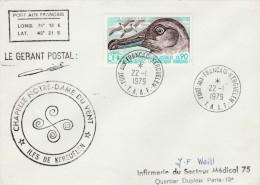 TAAF YVERT N°92 CHAPELLE NOTRE DAME DU VENT KERGUELEN CAD PORT AUX FRANCAIS 1979      Tda13 - Terres Australes Et Antarctiques Françaises (TAAF)