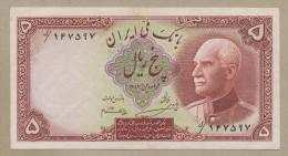 IRAN - 5 Rials  1938  P32Ae  EF  ( Banknotes ) - Iran