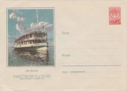 1955  Russia Post Stationery Cover   SHIP On VOLGA River -  MINT   /  Very RARE !!! - Brieven En Documenten