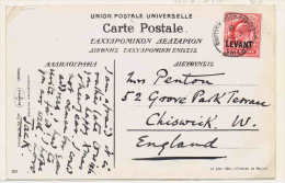British Post Office In The Levant, Smyrna  Postcard - Covers & Documents