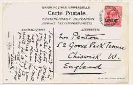 British Post Office In The Levant, Smyrna  Postcard - 1902-1951 (Könige)
