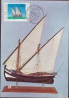 CARTE POSTALE  1973   CAIQUE DO ALGARVE - Cartes-maximum (CM)