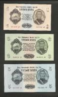 [NC] MONGOLIA - 1 / 3 / 5 / 10 / 25 / 50 / 100 TUGRIK (1955) LOT Of 7 DIFFERENT BANKNOTES - Mongolia
