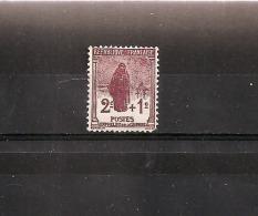 France 1926 Neuf N° 229  Au Profit Des Orphelins De Guerre - Neufs