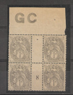 Aexandrie_ Egyp._  Bloc de 2 dont 1 mill�simes  1918  GC - balnc    n� 19