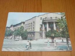 Radom Siedziba Komitetu Miejskiego Polskiej Zjednoczonej Partii Robotniczej Poland Polska