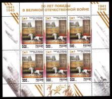 u_ Russland Russia - Mi.Nr. 433 Kleinbogen - postfrisch MNH - Milit�r militaria