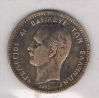Moneda 10 Lepta GRECIA  1882, Reino - Grecia