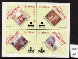 ** 1990 Ecuador M/s Church, Galapagos Iguana, Railway Train U/m (MNH)