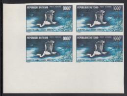Chad MNH Scott #C84 IMPERF Lower Left Corner Block 1000fr White Egret - Tchad (1960-...)