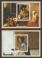 Rwanda 1975 Mi# Blocks 66-69 ** MNH - Paintings by Jan Vermeer