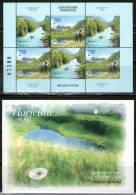 Bosnia And Herzegovina, Republic Of Srpska, 2012, EUROPA, Booklet, MNH - Bosnia Herzegovina