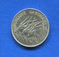 Gabon  100 Fr  1971 - Gabon