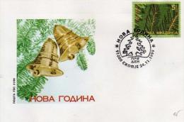 Macedonia, 1999, New Year, NATALE,CHRISTMAS,FDC - Macedonia