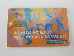 Chip Phonecard,Olympic 2000 Basketball,used - Russia