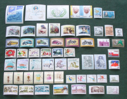Poland 1987 - Used (o) - Almost Complete Year Set Of 55 Stamps + 3 Blocks - Pologne Polonia Polen --- Zn - 1944-.... République