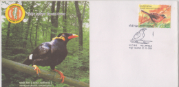 India  2007  Hill Mynah  Song Birds Bastar ,  Raipur  Special Cover # 83524  Inde Indien - Songbirds & Tree Dwellers