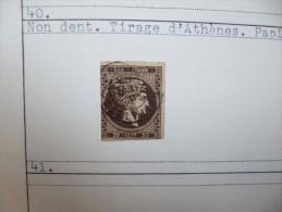 Gr�ce Tr�s Belle Collection 1876-1964 majorit� oblit�r�, BELLE COTE ! Manque 16 SCANS !!!