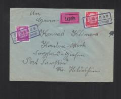 Oberschlesien Polen Poland Expres Brief Eichenau Kreis Kattowitz 1939 - Briefe U. Dokumente