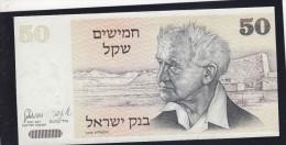 Israel- 50 Shekels - 1978-unc - Israel