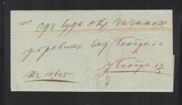 Serbia Stampless Letter 1860 Čačak - Serbien