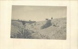 LIBYE GARIAN VISIONE D'ALTA MONTAGNA - Libya