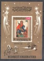 47-084  // YEMEN     CRISTMAS 1969  Block O - Ras Al-Khaima