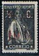 Portugal, 1928/9, # 454, MH - Nuevos