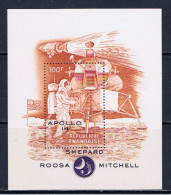 RWA+ Ruanda 1971 Mi Bl. 27 A - 448 mnh Mondlandung