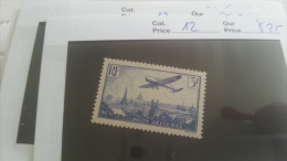 LOT 217919 TIMBRE DE FRANCE NEUF* N�12 VALEUR 25 EUROS