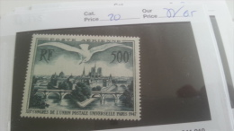 LOT 217921 TIMBRE DE FRANCE NEUF** N�20 VALEUR 65 EUROS