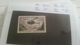 LOT 217928 TIMBRE DE FRANCE NEUF* N�37 VALEUR 46 EUROS