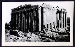 Siria. Balbek. *Templo De Jupiter* Nueva. - Siria