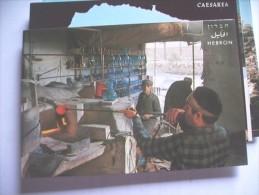 Palestina Hebron Glass Blowing - Palestina