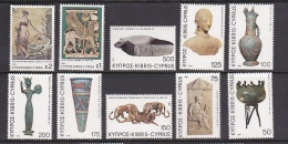 Cyprus 1980 Archaelogical Findings Set MNH - Unclassified