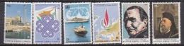 Cyprus 1983 Anniversaries Set MNH - Unclassified