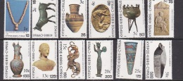 Cyprus 1983 Archaelogical Findings Surcharged Set MNH - Unclassified